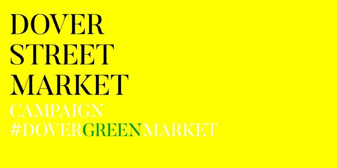 Dover Street Market - campaign