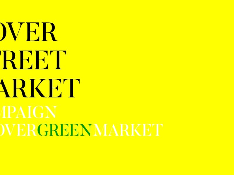 Dover Street Market - campaign